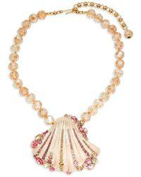Heidi Daus Metal Alloy & Crystal Shell Necklace - Metallic