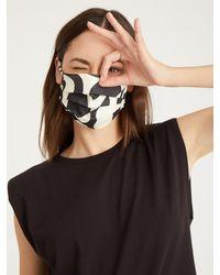 Sanctuary Modern Art Scrunchie Mask 4 Pack - Black