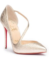 Christian Louboutin - Jumping 100 Vintage Platinum Court Shoes - Lyst