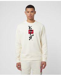 HUGO - Dongiri Embroidered Sweatshirt - Lyst