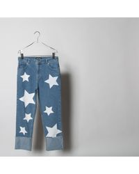 House of Holland - Star Print Denim Jeans - Lyst