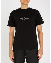 Yohji Yamamoto - Signature Logo T-shirt - Lyst