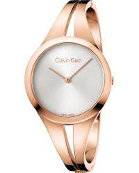 CALVIN KLEIN 205W39NYC - K7w2m616 Addict Stainless Steel Watch - Lyst