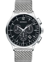 Movado | 606803 Circa Stainless Steel Chronograph Watch | Lyst