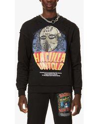 Haculla Vintage Glam Cotton-jersey Sweatshirt - Multicolour