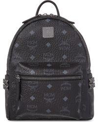 MCM - Stark Basic Mini Backpack - Lyst