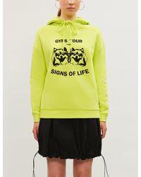 Maje Embroidered Hooded Sweatshirt - Yellow