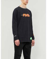 Heron Preston Graphic-print Cotton-jersey Sweatshirt - Black