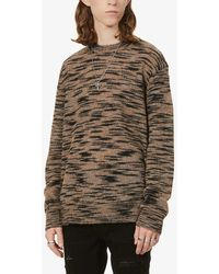 AllSaints - Dali Abstract-print Knitted Jumper - Lyst