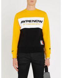 Aape - Now Logo-print Cotton-jersey Sweatshirt - Lyst