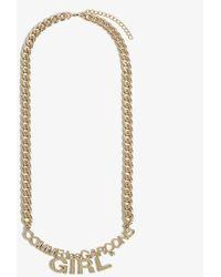 Comme des Garçons Curb Chain Logo Necklace - Metallic