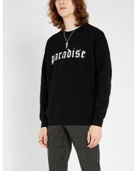 The Kooples - Paradise Intarsia Cotton Jumper - Lyst