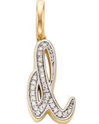 Monica Vinader - 18ct Yellow-gold Vermeil And Diamond Alphabet Pendant D - Lyst