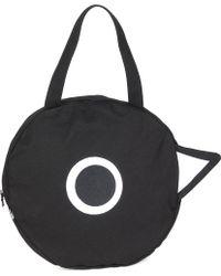 Chocoolate - Choc Bag Penguin Canvas Bg - Lyst