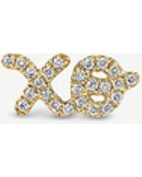 The Alkemistry - Sydney Evan Xo Script 14ct Yellow-gold And Diamond Earring - Lyst