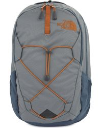 The North Face - Jester Backpack - Lyst