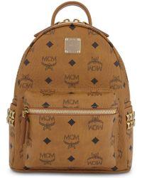MCM - Bebe Boo X-mini Backpack - Lyst