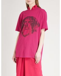 Givenchy - Rottweiler Cotton-jersey T-shirt - Lyst