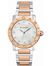 BVLGARI - - 18ct Pink-gold - Lyst