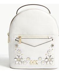 MICHAEL Michael Kors - Michael Kors Optic White Floral Jessa Small Leather Cross Body Backpack - Lyst