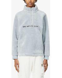 MKI Miyuki-Zoku Sherpa Quarter-zip Fleece Sweatshirt - Blue