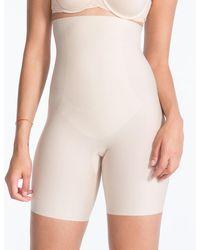 Seraphine Spanx Postpartum Shapewear Shorts - Nude - Natural