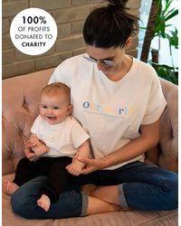 Seraphine Organic Cotton Nursing Tee – Mama & Mini Set - White