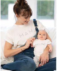 Seraphine Organic Cotton Mama & Mini Tees - White