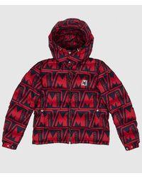 Moncler Frioland Jacket - Red