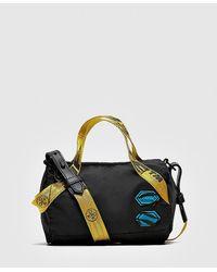 Off-White c/o Virgil Abloh Baby Duffle Bag - Black