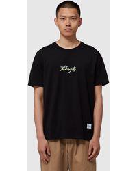MKI Miyuki-Zoku Neon Overlay T-shirt - Black