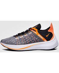 sale retailer ce31d d8533 Nike - Exp X14  just Do It  Trainer - Lyst