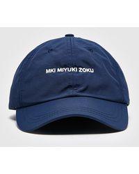 cf9d8d24975 Stussy Logo Micro-ripstop Nylon Baseball Cap in Black for Men - Lyst