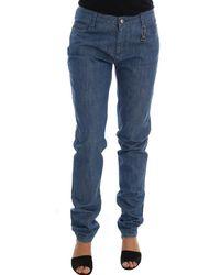 CoSTUME NATIONAL Wash Cotton Boyfriend Fit Jeans Blue Sig30128