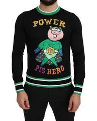Dolce & Gabbana Wool Silk Knit Pig Pullover Black Tsh5195