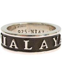 Nialaya Sterling Silver 925 Ring - Metallic