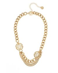 Shanghai Tang Shou Heavy Chain Necklace - Metallic