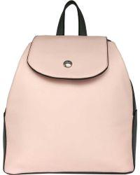 Catherine Malandrino Milla Backpack - Multicolor