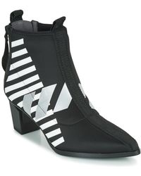 United Nude - Bottines - Lyst