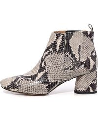 Marc Jacobs - Ivory Multicolor Rocket Chelsea Boot - Lyst
