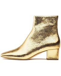 Rupert Sanderson Kiandra Gold Crush Block Heel Boot - Metallic