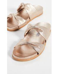 Aquazzura Twist Sandals - Multicolour