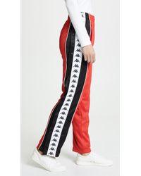 Kappa - Banda Big Bay Snap Pants - Lyst