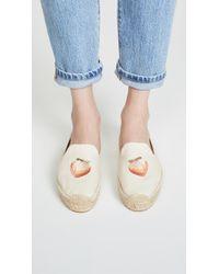 Soludos Peach Bum Smoking Slipper Espadrilles - Multicolour