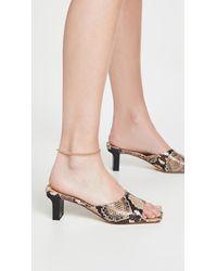 Aeyde Katti Sandals - Natural
