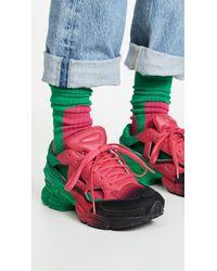 adidas X Raf Simons Replicant Ozweego Sneakers - Green