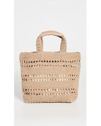 Nannacay Cilbene Bag - Natural