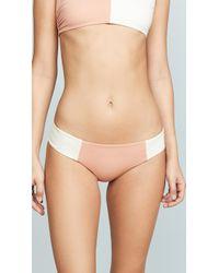 Tori Praver Swimwear - Macie Bikini Bottoms - Lyst