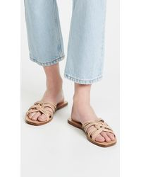 Kaanas Miciela Strappy Know Leather Sandals - Natural