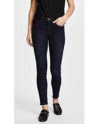 Madewell High Rise Skinny Jeans - Blue